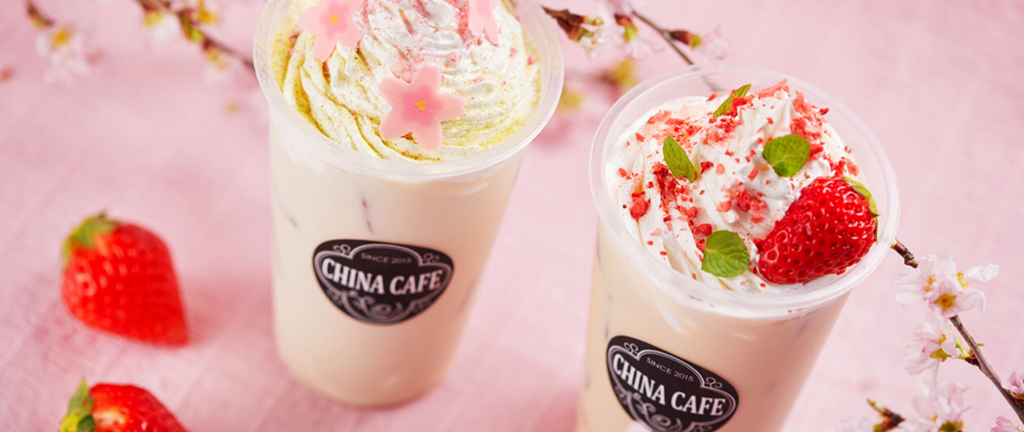 About china cafe